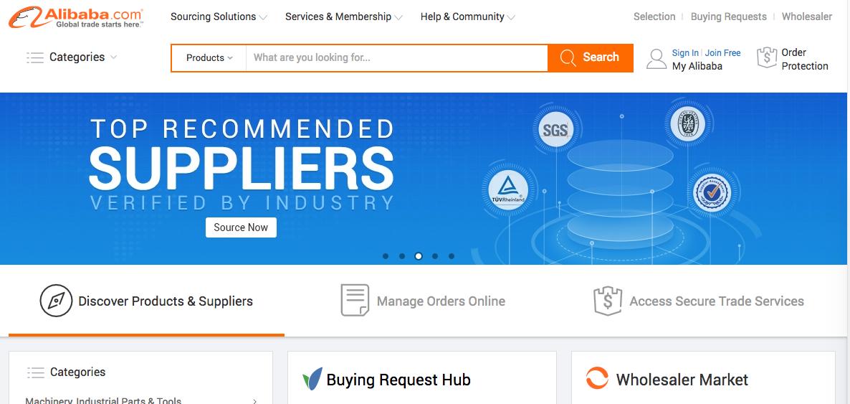 Search Bar on Alibaba